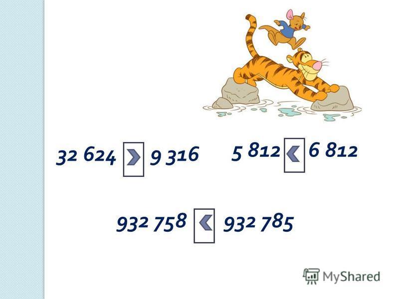 32 6249 316 5 8126 812 932 758932 785