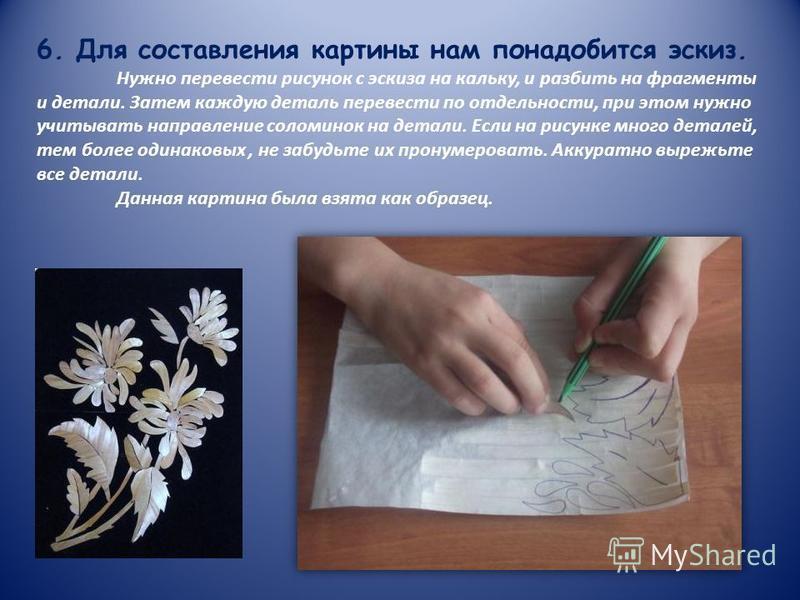 Каждый может делать чудеса своими руками