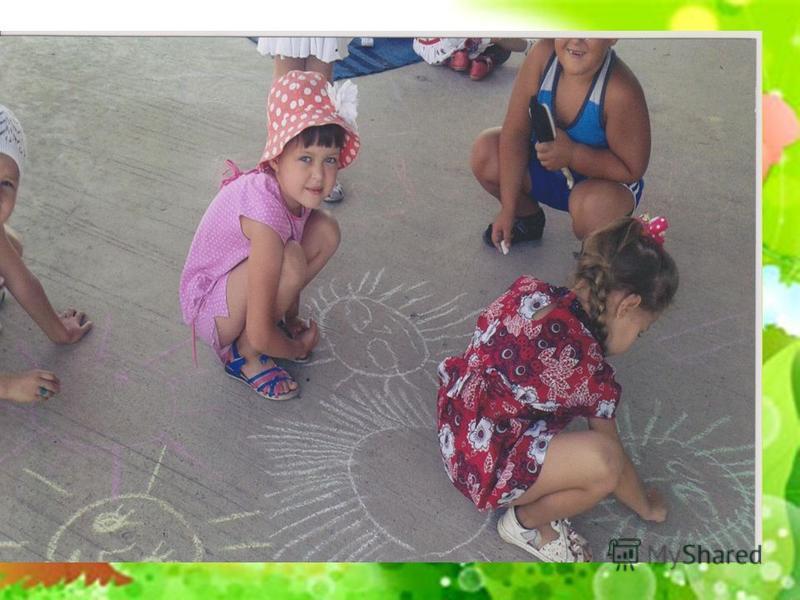 Рисование на асфальте: « Солнце и вода- для огорода лучшие друзья!» ( коллективная работа)