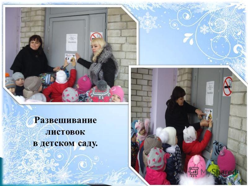 Практический этап. Изготовление и развешивание кормушек в детском саду и на улицах поселка.