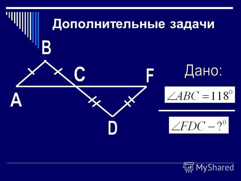 Домашнее задание Конспект (повторить признаки параллельности); Задачи 202, 216.