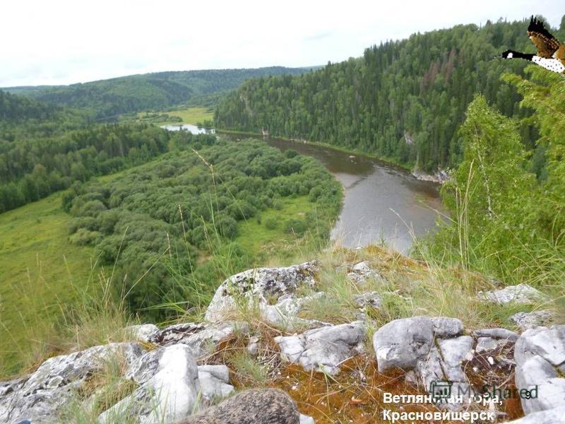 9 Ветлянская гора, Красновишерск