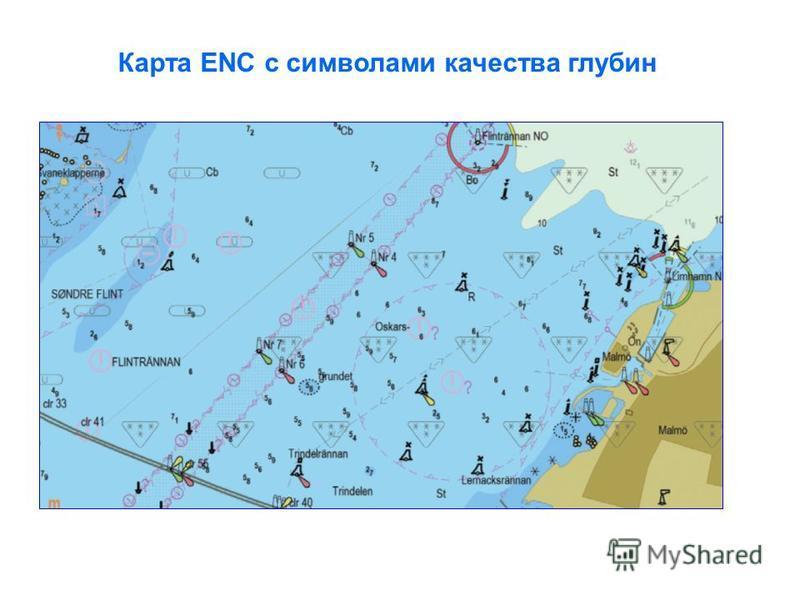 Карта ENC с символами качества глубин