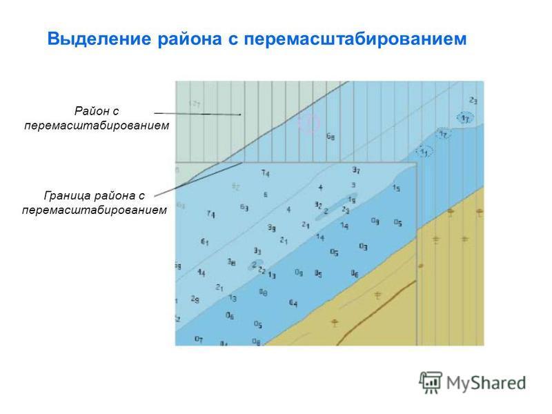 Выделение района с перемасштабированием Район с перемасштабированием Граница района с перемасштабированием