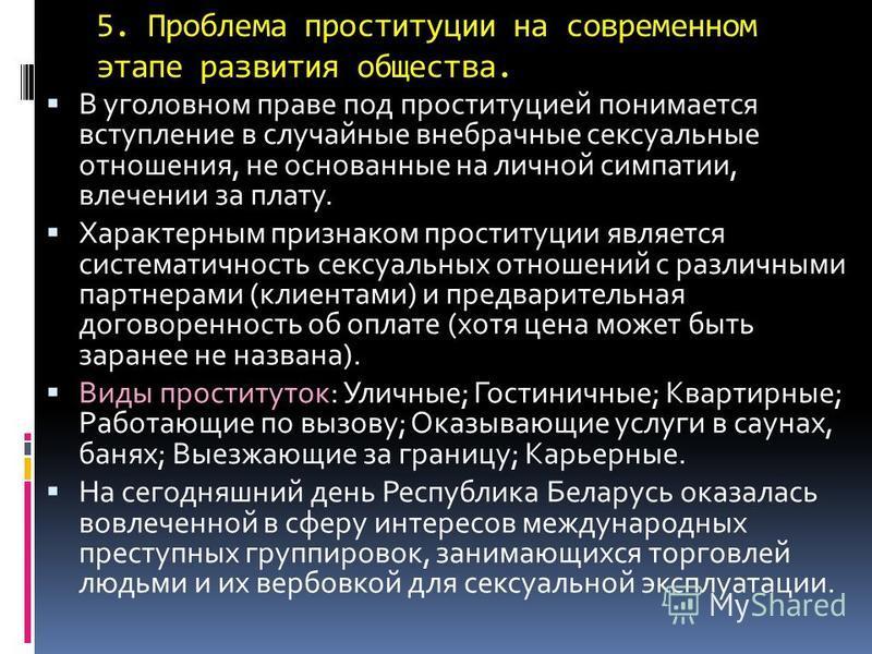 rossiyskoe-porno-razgovarivayut