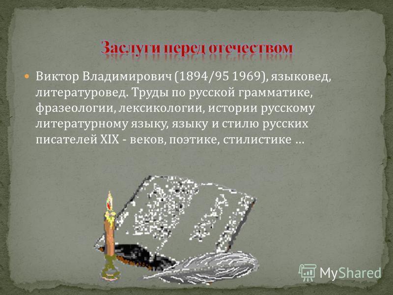 МИНИСТЕРСТВО ОБРАЗОВАНИЯ И НАУКИ РЕСПУБЛИКИ КАЗАХСТАН ЮЖНО-КАЗАХСТАНСКИЙ ГОСУДАРСТВЕННЫЙ ПЕДАГОГИЧЕСКИЙ ИНСТИТУТ