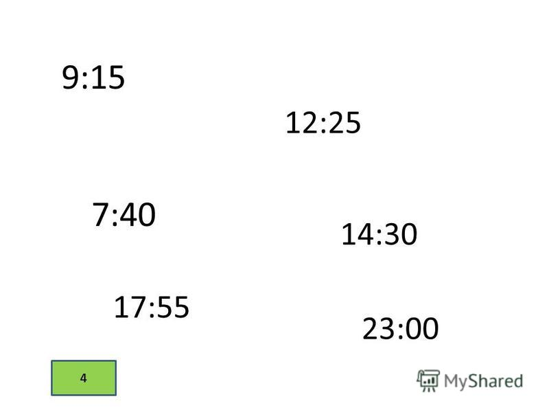 9:15 12:25 7:40 14:30 17:55 23:00 4