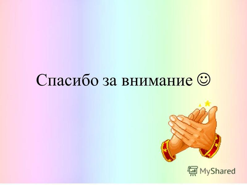 Пермяк – «Соленые уши» Открыт 1 апреля 2006; Отлит из бронзы; Автор изображения Рустам Исмагилов; Скульптура расположена на центральной улице города Перми Комсомольском проспекте.