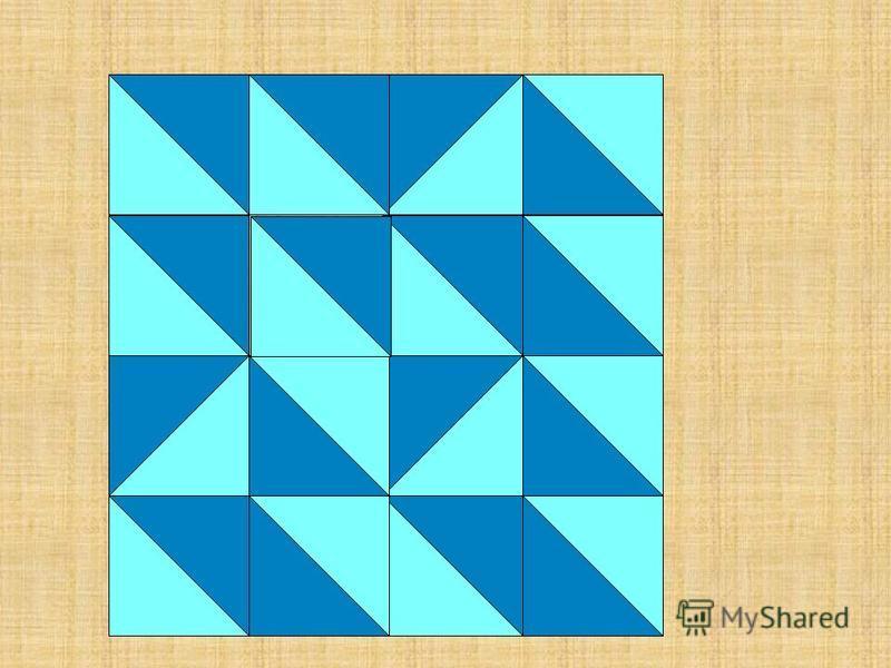 Составление узора блоками