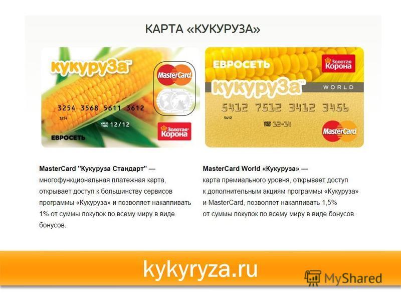 kykyryza.ru