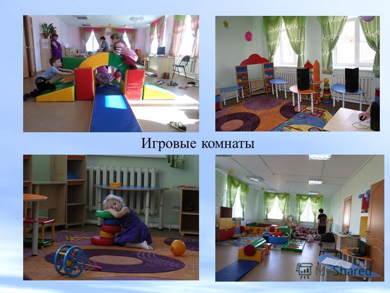 Муниципальное бюджетное дошкольное образовательное учреждение детский сад «Колобок»