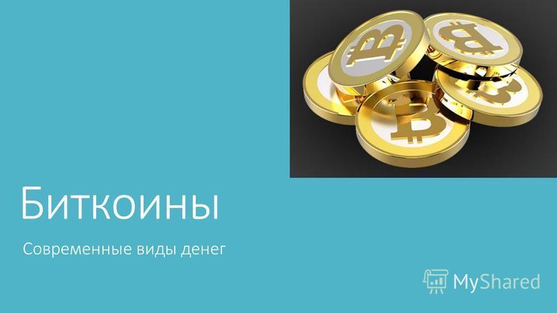 Единица биткоин asic nvminer x12 купить