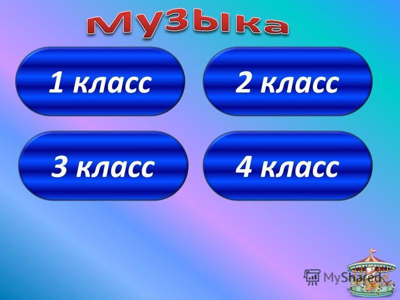 Скупой платит дважды. Ответ Сколько раз платит скупой, если верить русской пословице?