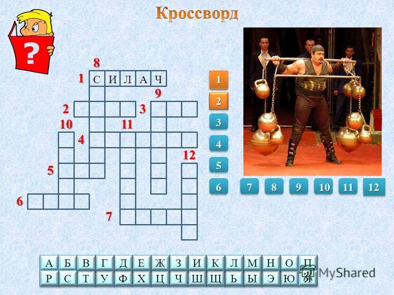 В Клину бережно сохранили дом (м.р.) П.И.Чайковского таким, каким он был при жизни (ж.р.) композитора (м.р.). В гостиной (ж.р.) музея (м.р.) стоит рояль (м.р.), за которым работал Пётр Ильич. В день (м.р.) рождения (с.р.) композитора (м.р.) рояль (м.