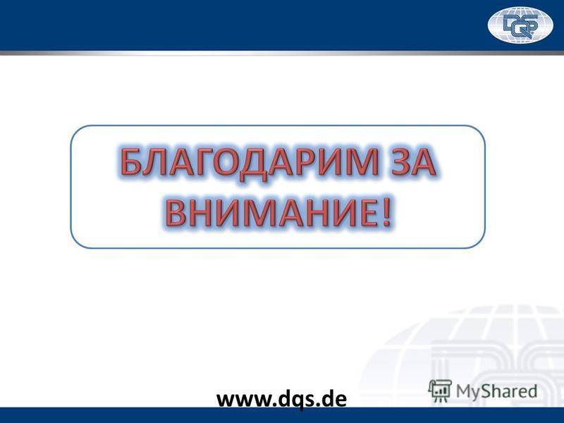 www.dqs.de