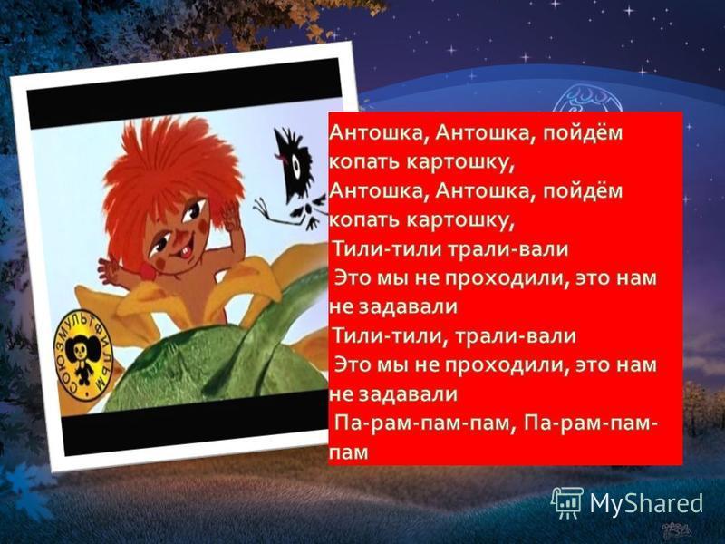 Песни в Шаинского для Детей