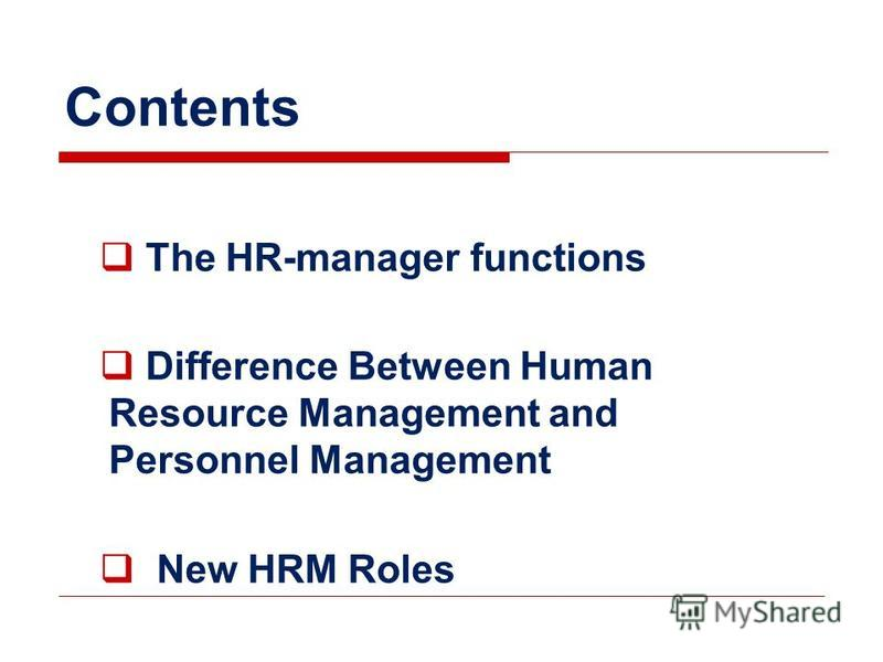 Contents The HR-manager functions Difference Between Human Resource Management and Personnel Management New HRM Roles