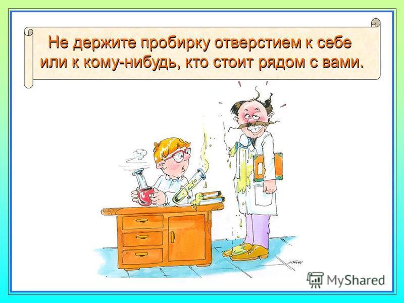 11.01.2016Сикорская О.Э.