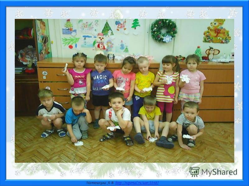 Матюшкина А.В. http://nsportal.ru/user/33485http://nsportal.ru/user/33485Матюшкина А.В. http://nsportal.ru/user/33485http://nsportal.ru/user/33485