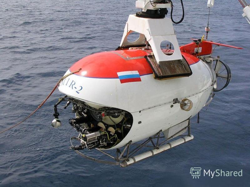 * Батискаф (Bathyscaphe) (от греч. βαθύς глубокий и σκάφος судно) подводный автономный (самоходный) обитаемый аппарат для океанографических и других исследований. Кроме этого используется для туристических целей и работ на больших глубинах. Движется