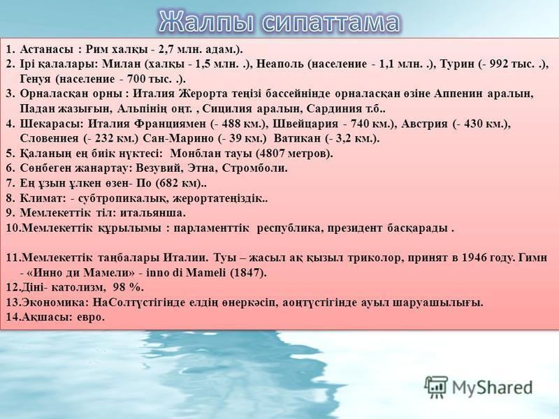 Орындаған :Кадырова Жанна