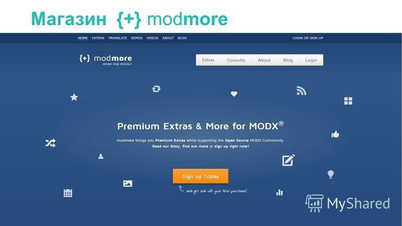 Магазин {+} modmore
