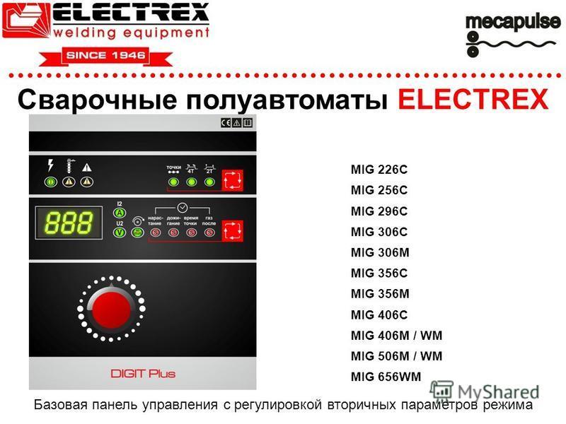 Сварочные полуавтоматы ELECTREX Базовая панель управления с регулировкой вторичных параметров режима MIG 226C MIG 256C MIG 296C MIG 306C MIG 306M MIG 356C MIG 356M MIG 406C MIG 406M / WM MIG 506M / WM MIG 656WM