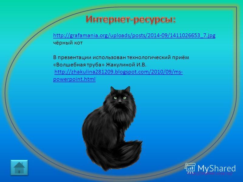 http://mykids.ucoz.ru/ выход