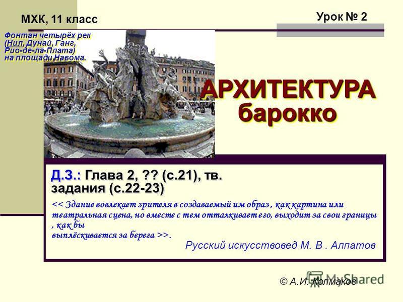 Емохонова л. Г. Мировая художественная культура. 11 класс. Базовый.