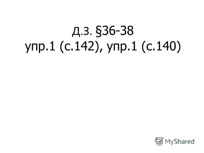 IV-е положение ТЭД. Процесс Э.Д. обратимый Наряду с процессом диссоциации протекает и обратный процесс – ассоциация (соединение ионов) HNO 2 H + + NO 2 -
