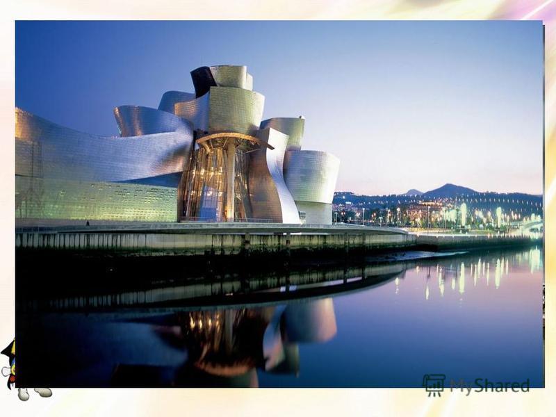 Здание музея спроектировано американской- канадским архитектором Фрэнком Гери и было открыто для публики в 1997 году. Здание сразу признано одним из наиболее зрелищных в мире строений в стиле деконструктивизма. Архитектор Филип Джонсонназвал его «вел