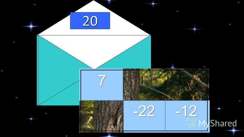 0.5*3.4:2 49 + (-13) 49 + (-13)736 -22 -12 7 -12 36 36