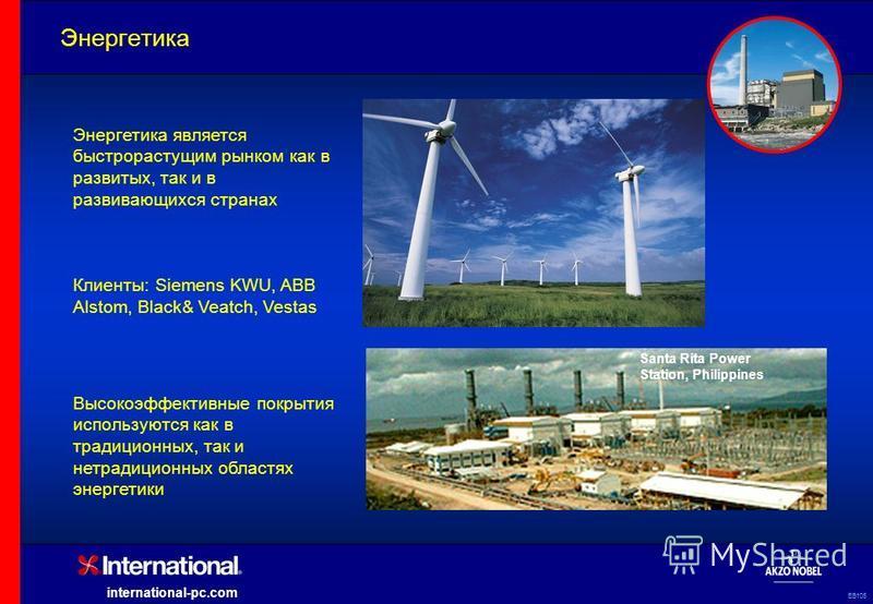 EB105 international-pc.com Энергетика Энергетика является быстрорастущим рынком как в развитых, так и в развивающихся странах Клиенты: Siemens KWU, ABB Alstom, Black& Veatch, Vestas Высокоэффективные покрытия используются как в традиционных, так и не