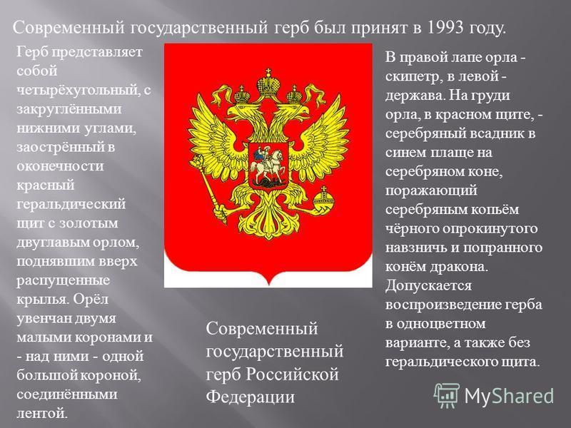 Для первого государственного герба Российской Советской Федеративной Социалистической Республики была избрана эмблема