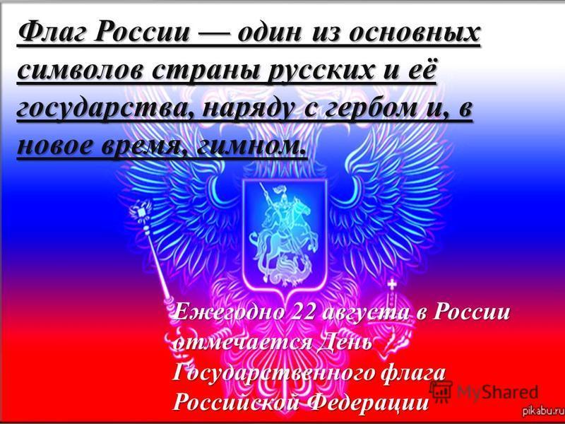 Современный государственный герб был принят в 1993 г оду. Герб представляет собой четырёхугольный, с закруглёнными нижними углами, заострённый в оконечности красный геральдический щит с золотым двуглавым орлом, поднявшим вверх распущенные крылья. Орё