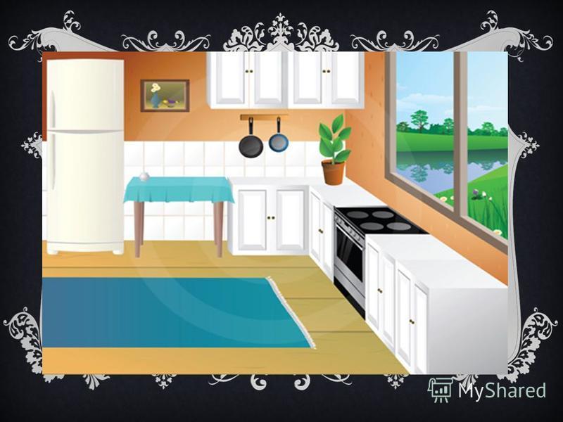 Скач рисунок кухни