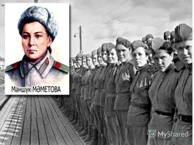 Ерен ерлігі үшін Әлияға КСРО Жоғарғы Кеңесі Президиумының 1944 жылы 4-маусымында «Кеңес Одағының батыры» атағы берілді