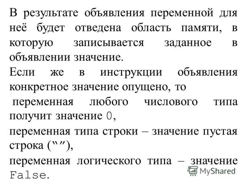 В подобных определениях синтаксиса прямоугольные скобки […] означают, что конструкция, находящаяся внутри этих скобок, не обязательна. Символ (/) означает, что должно быть выбрано одно из слов, между которыми он поставлен. Сами же символы ([), (]), (
