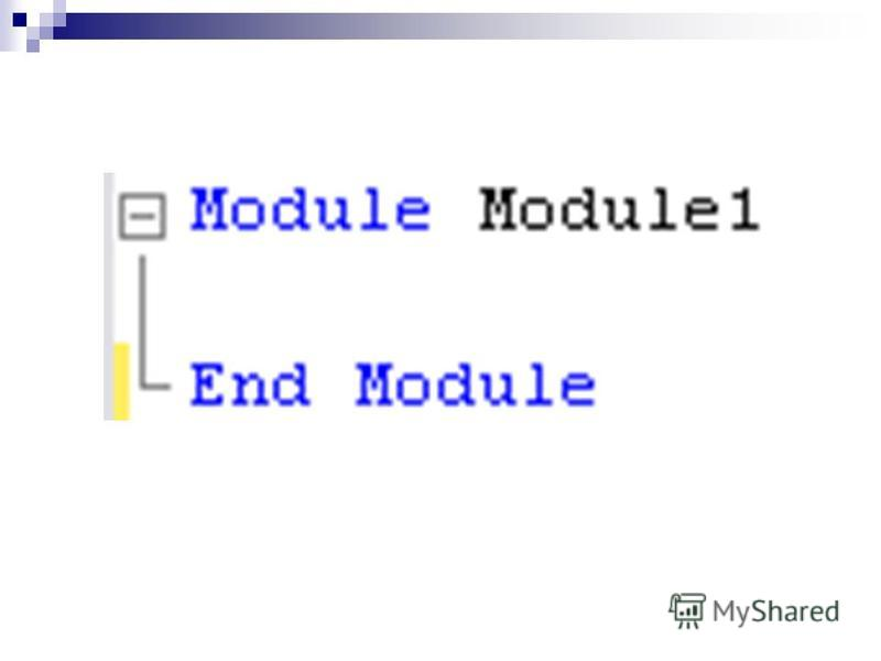 Создан проект, содержащий две формы и один модуль.