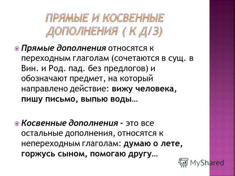 Слова-ответы: 1) осень; 2) румянит; 3) кисти; 4) рябины. Предложение: Осень румянит кисти рябины.