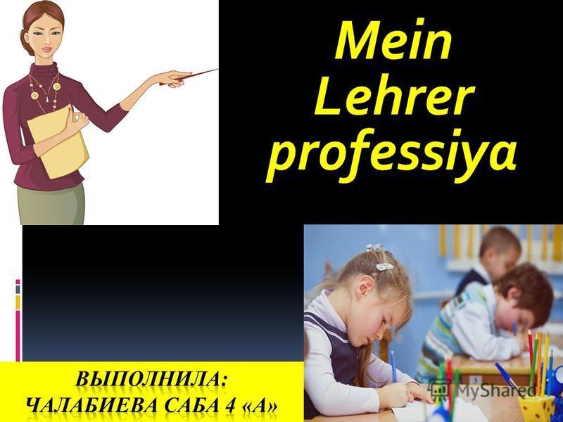 Mein Lehrer professiya