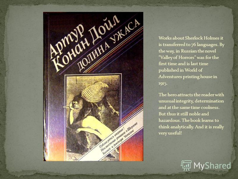 Works about Sherlock Holmes it is transferred to 76 languages. By the way, in Russian the novel