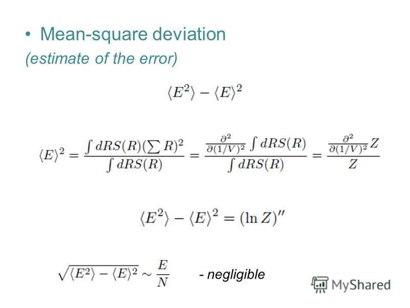 Mean-square deviation (estimate of the error) - negligible