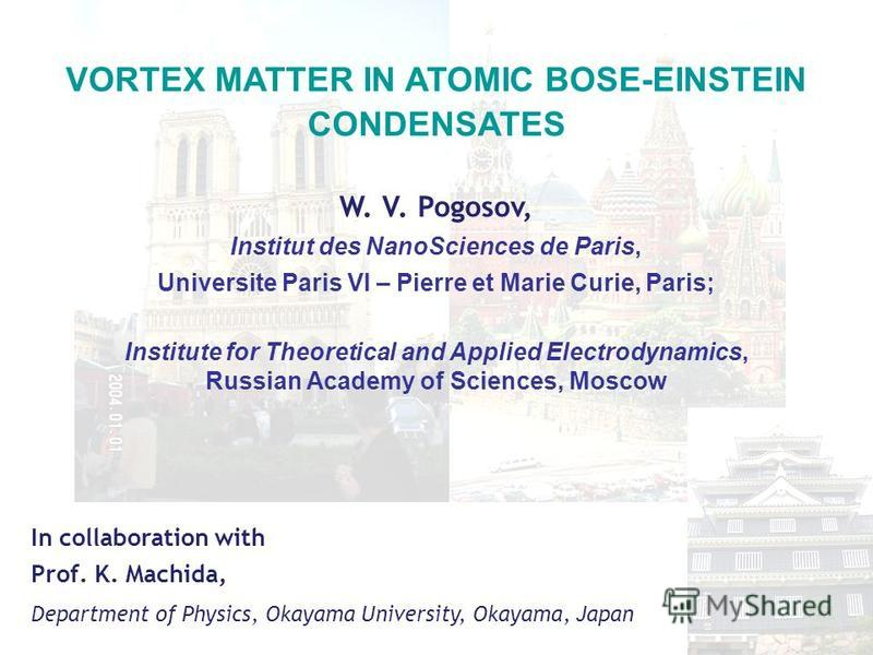 VORTEX MATTER IN ATOMIC BOSE-EINSTEIN CONDENSATES W. V. Pogosov, Institut des NanoSciences de Paris, Universite Paris VI – Pierre et Marie Curie, Paris; Institute for Theoretical and Applied Electrodynamics, Russian Academy of Sciences, Moscow In col