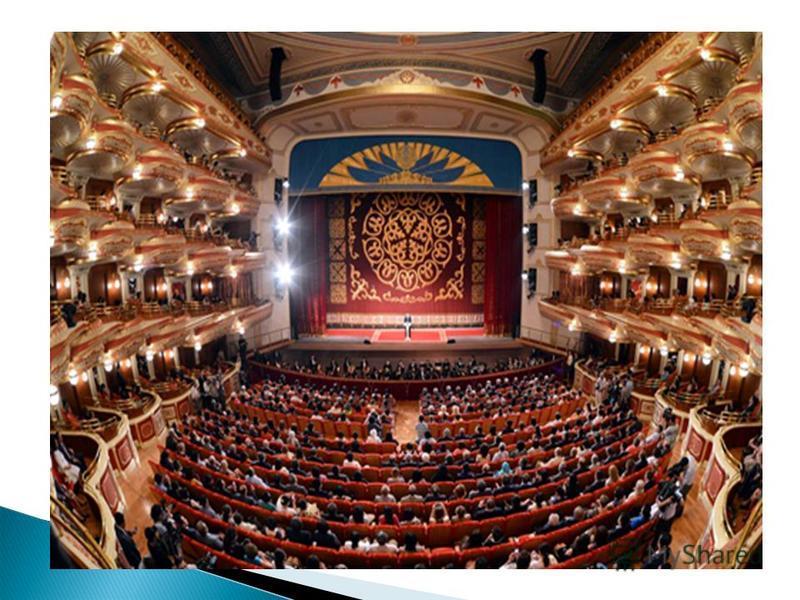 Сегодня это один из самых молодых музыкальных театров страны, носитель традиций казахской и мировой музыкальной культуры, осмысливающий классическое наследие и реализующий духовные запросы обновляющегося казахстанского общества.