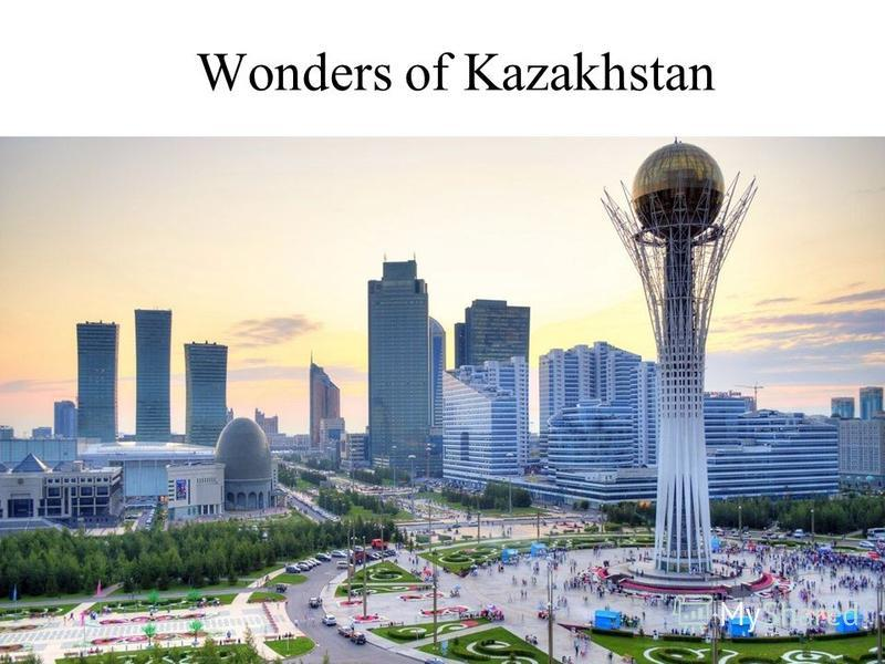 Wonders of Kazakhstan