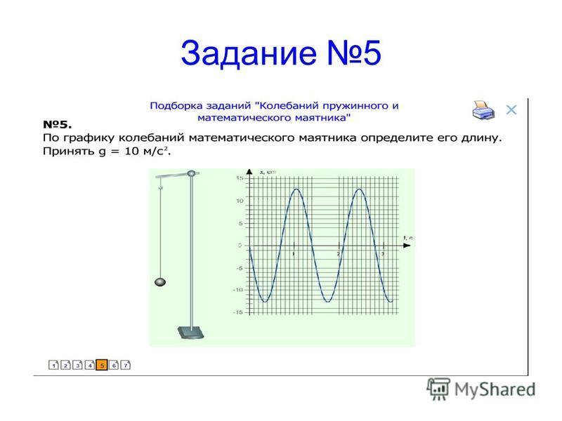 знакомство с основными понятиями powerpoint 2007