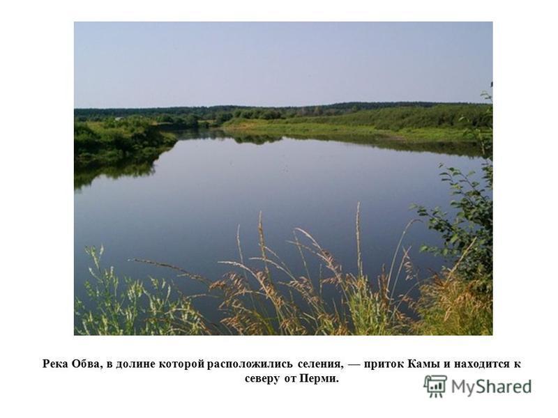 Длина реки кама в перми км