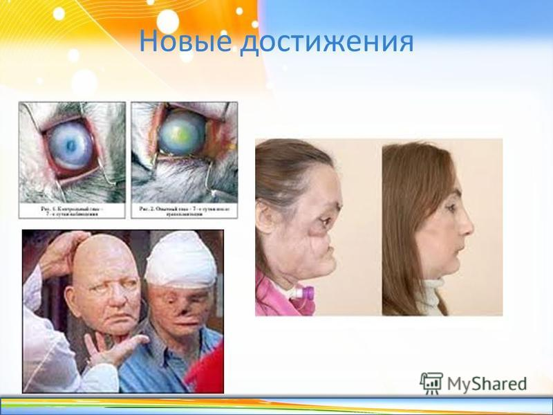 http://linda6035.ucoz.ru/ Новые достижения