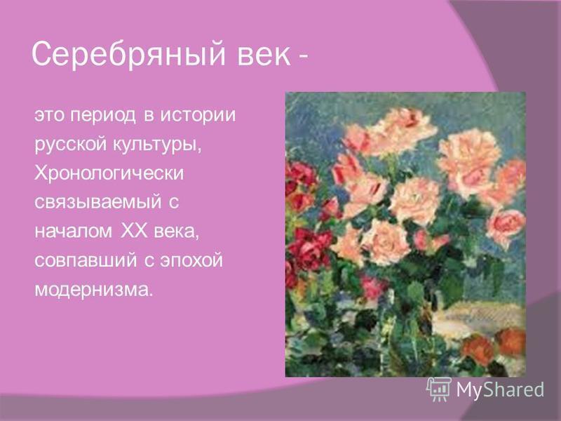 Работу выполнили: Круглова Оксана и Быстрова Даша 9 «А»